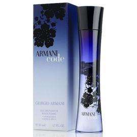 Giorgio Armani - Code - 50ml